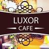 Кафе Люксор   Cafe Luxor