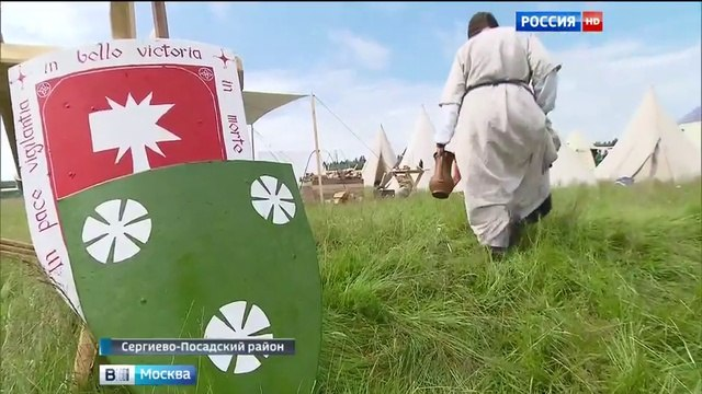 Вести-Москва • Вести-Москва. Эфир от 25 июня 2016 года (11:10)
