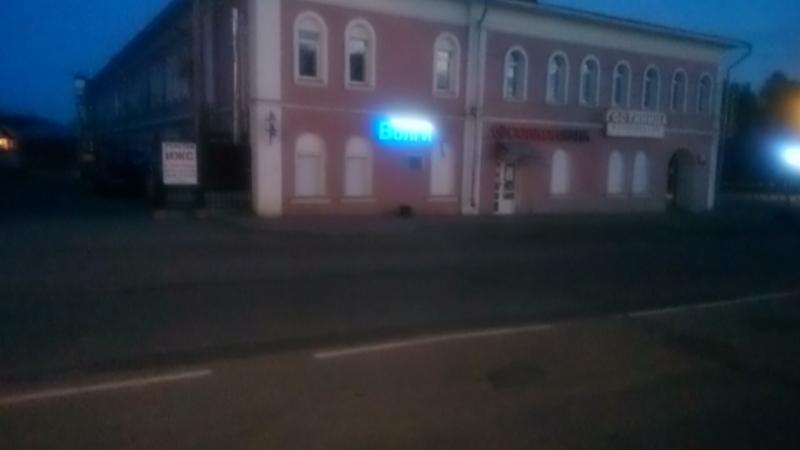 Ночной Углич