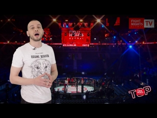 TOP MMA . Болевые приемы FN GLOBAL. Выпуск 3.