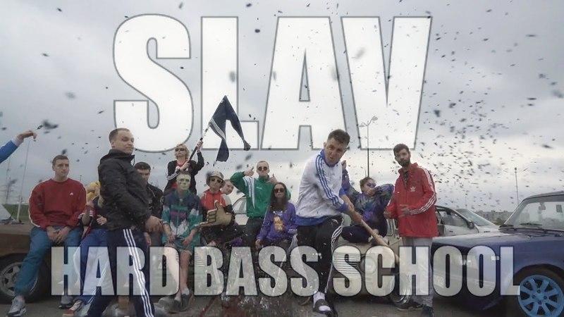 Hard Bass School - Slav (Official Video Clip)