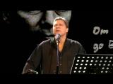Сергей Маховиков - Не дай мне Бог сойти с ума