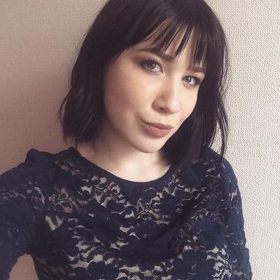 Полина Широколобова
