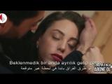 -- Eylül ♡ Ali Asaf -- kalp atışı - Eda Baba - Her Şey Seninle Güzel  - مترجمة للعربية-