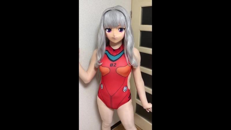 Kigurumi video 0039