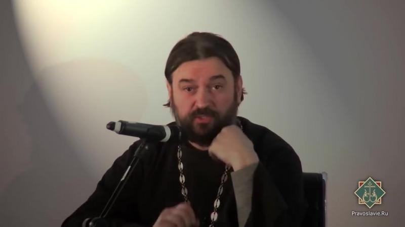 Ключевые ошибки семейной жизни! Протоиерей Андрей Ткачёв