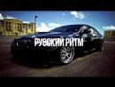 Джиган feat Артем Качер ДНК Mikis Remix
