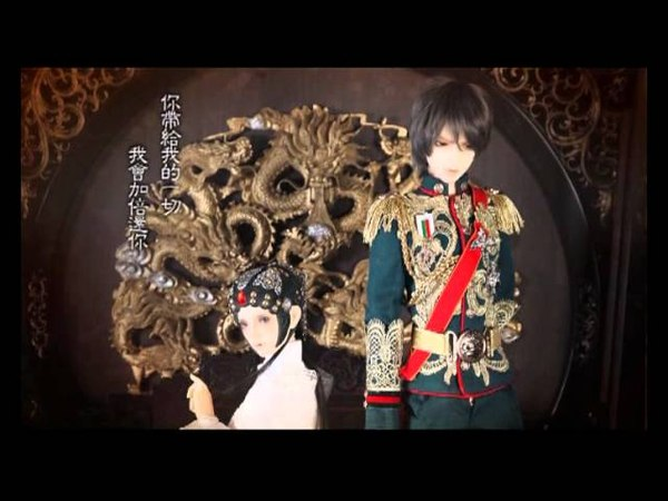 [Ringdoll]New doll--《A Tale Of South City》 QinZhe!