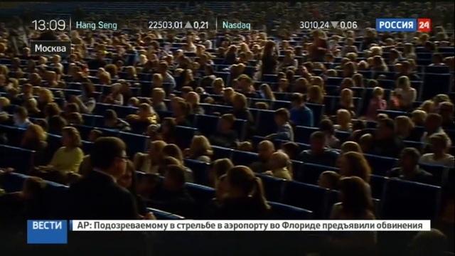 Новости на Россия 24 • Дети высланных из США дипломатов побывали на кремлевских елках