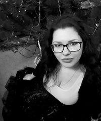 Елена Митрохина