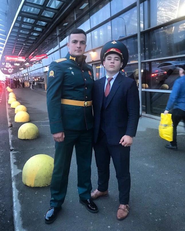Радик Депутат  