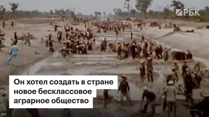 Двух_лидеров_«красных_кхмеров»_впервые_осудили_за_геноцид