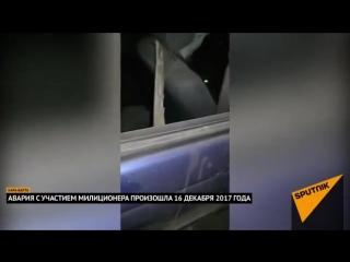 Пьяный милиционер совершил ДТП и сбежал — семья впала в кому. (Читайте описание)