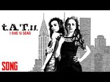 t.A.T.u. - Love Is Dead (Audio)