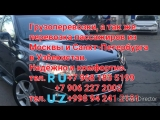 Проект_01-30(5)(1)_HD.mp4
