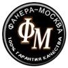 Компания Фанера-Москва