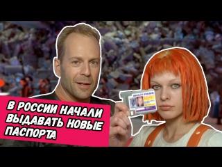 Дима Бикбаев. ХайпNews [07.12]