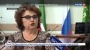Новости на Россия 24 • Выборы в Татарстане: необычные бюллетени, новые технологии и бесплатный транспорт