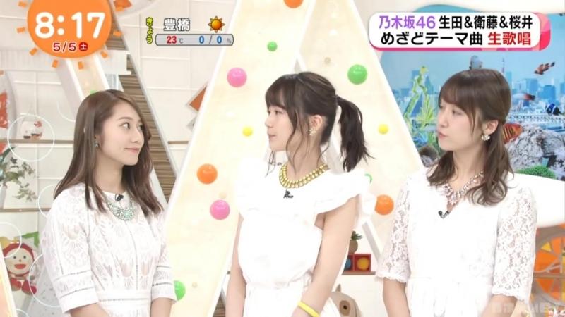 めざましどようび 2018-05-05 Nogizaka46 SakuraiReika Sakurai_Reika IkutaErika Ikuta_Erika EtoMisa Eto_Misa