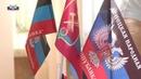 Депутаты Народного Совета помогают вернуть в собственность города плавательный бассейн в Ясиноватой
