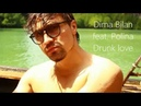 Dima Bilan Drunk Love ft Polina 2018