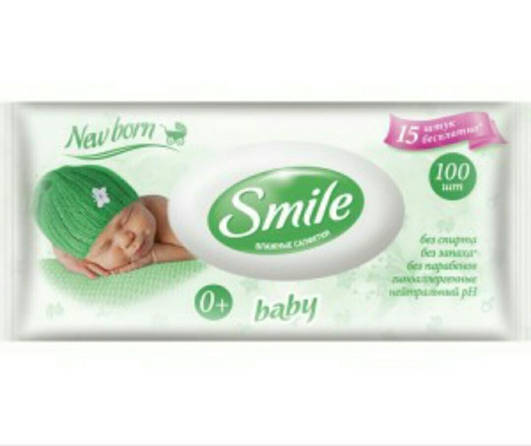 Девочки подскажите как вам детское мыло,жидкое ушастый нянь ?узнавала в роддоме требуют чтоб детское мыло обязательно б