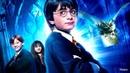 Гарри Поттер и философский каменьфэнтези, приключения2001