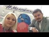 Ирина Жук и Вадим Музыченко, участники команды московской Молодежки