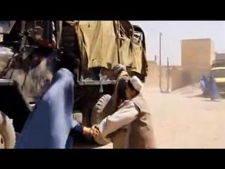 из к/ф Кандагар- Слова Афганца