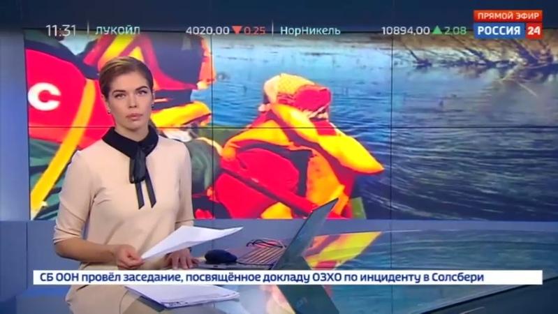 Новости на Россия 24 • Под Якутском проходят учения спасателей и добровольцев перед началом весеннего паводка