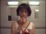 March comes in like a lion Sangatsu no raion (Hitoshi Yazaki, 1991)