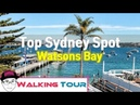 Best Place for Walking Around Watsons Bay Wharf Sydney Australia [Sun Wukong Oppa]
