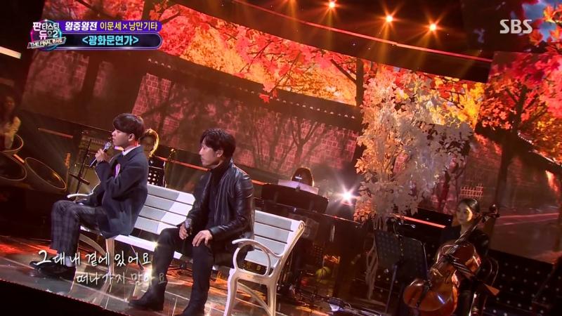 [SHOW] 10.12.2017 SBS Fantastic Duo 2, Ep.36 (YoSeob)