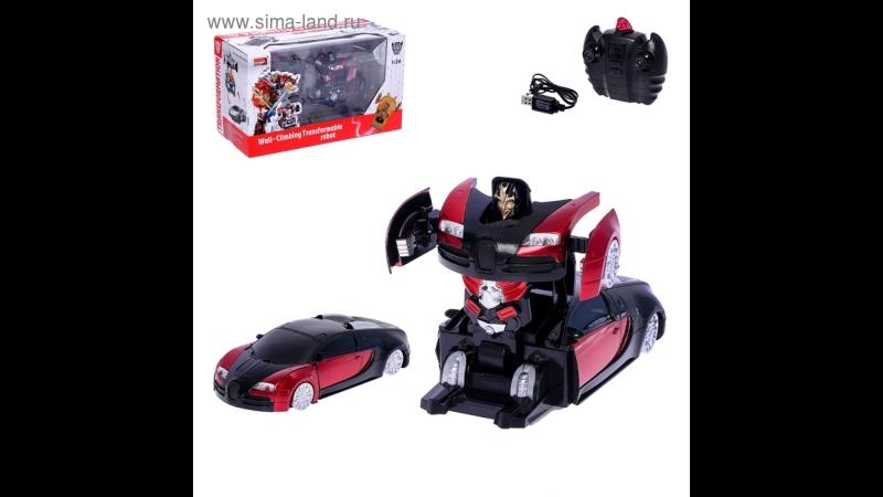 Робот-трансформер радиоуправляемый Автобот, с аккумулятором, ездит по стенам, масштаб 1:24 МИКС, НА ЗАКАЗ цена 1300 руб.