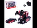 Робот-трансформер радиоуправляемый Автобот , с аккумулятором, ездит по стенам, масштаб 1:24 МИКС, НА ЗАКАЗ цена 1300 руб.