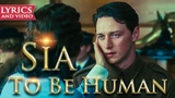 Sia - To Be Human OFFICIAL LYRIC VIDEO 2017