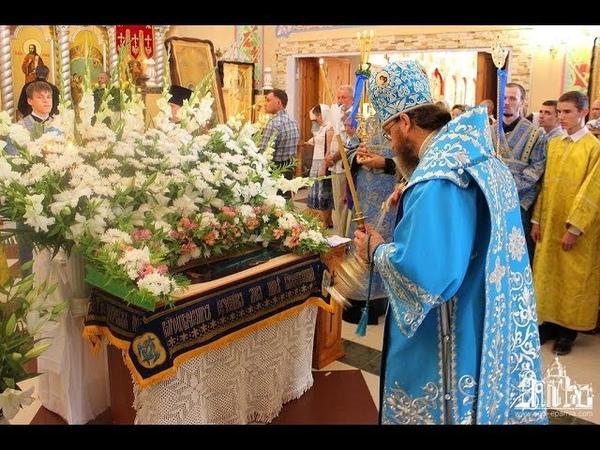 Северодонецк 28.08.2018 Успение Пресвятой Богородицы