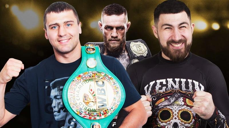 АЛЕКСАНДР ГВОЗДИК играет в UFC 3: Бойцы на плойке! fktrcfylh udjplbr buhftn d ufc 3: ,jqws yf gkjqrt!