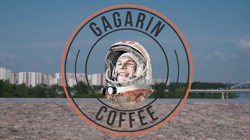 Gagarin coffee