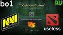 NaVi vs Useless | BO1 | The International 2018 | RU | CIS Open Quals Round 1