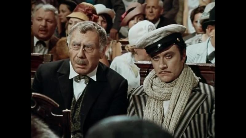 Отрывок из фильма 12 стульев Правосудие продано