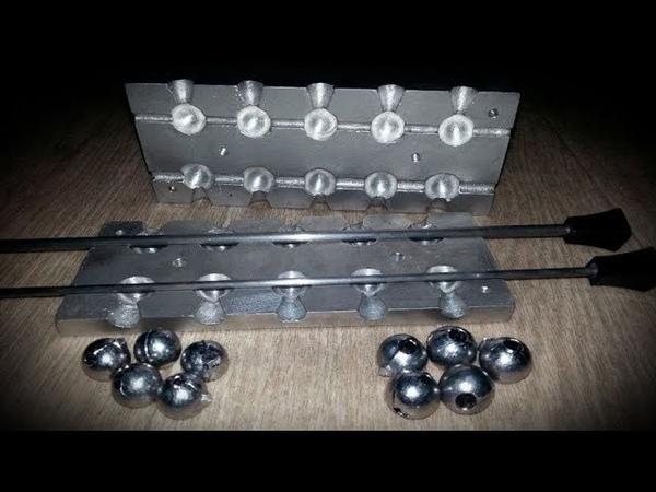 Как сделать самодельную алюминиевую формы для литья грузил с нуля. Любые шарики с отверстием.