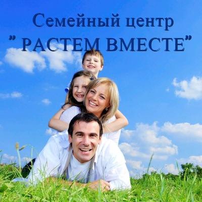 Семейный доктор негребецкая