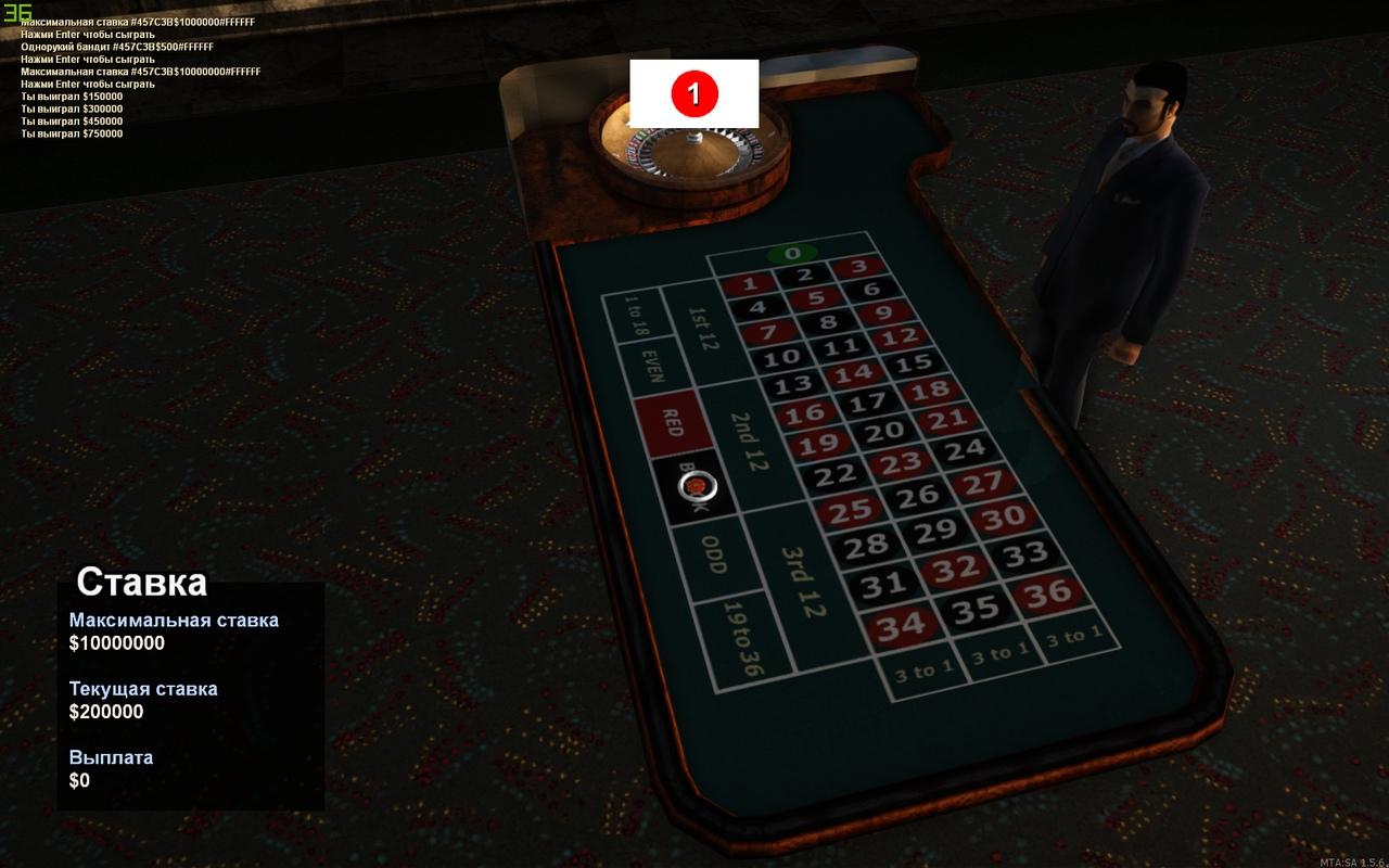 программа для казино мта