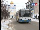 Внимание! Изменение маршрутов движения автобусов №16, 17