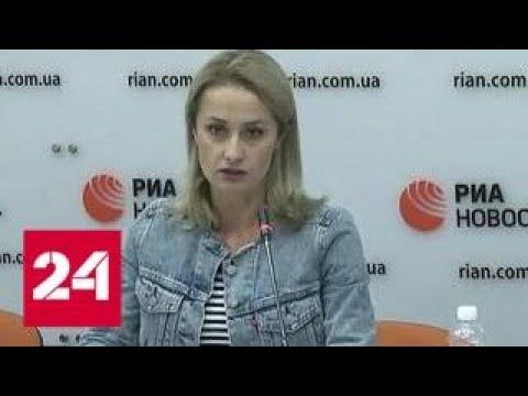Все через адвоката к Вышинскому не пускают жену Россия 24