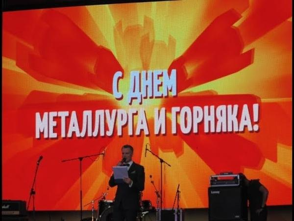 Караоке на Радуге Кодратюк и день металлурга Запорожье 2018
