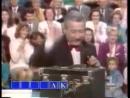 Поле Чудес Останкино 1994
