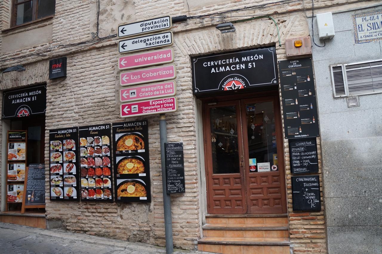 Бизнес-ланч в Толедо таких, блюда, бокал, картофелем, рекомендую, красного, Толедо, только, ресторанной, очень, Стейк, подачей, Вообще, выбирать, вкусные, большие, стейки, местах, соусе, Оленина
