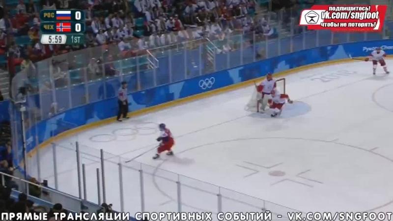 играю в НХЛ и открываю паки